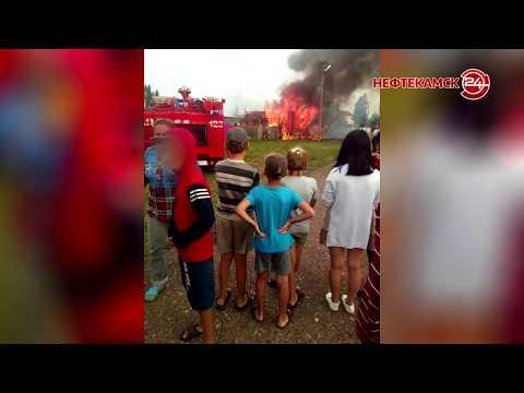 В Краснокамском районе сгорел дом