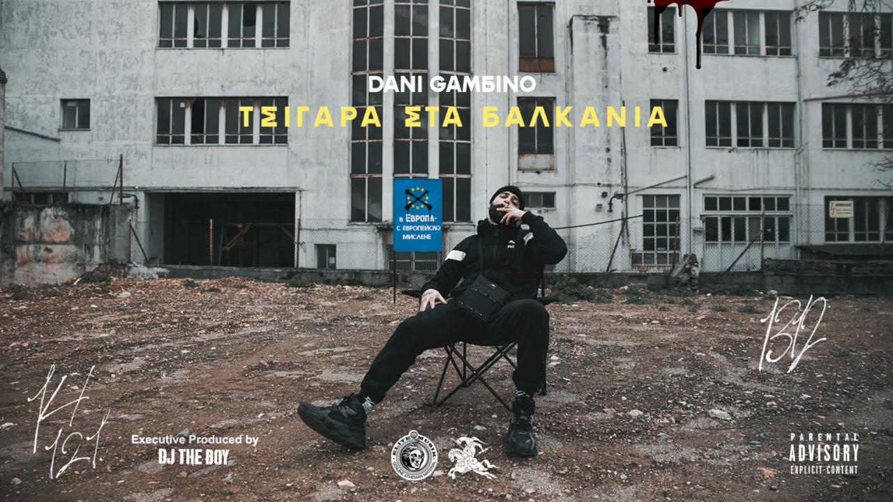 Download Dani Gambino - CHICO ft. Vlasso & Rugas (Official Audio Release)