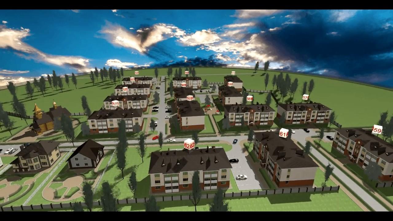 Компания «Центр Новостроек» предлагает квартиры в микрорайоне .