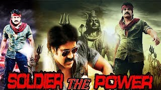 Soldier The Power - South Indian Super Dubbed Action Film - Latest HD Movie 2017