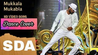 Indian MJ Prabudeva Sir Mukkala Mukabula Dance Video||Best Dance 2017