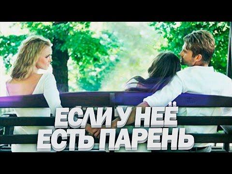 знакомства в санкт-петербурге с девушкой для интим