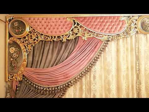 ستائر مصرية&Egyptian curtains