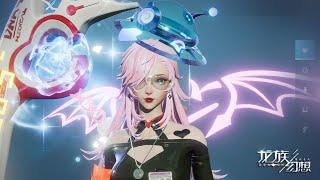 Dragon Raja 龙族幻想 - Scythe 110 Level - SS Rank Wings Effect vs New Fashion Gameplay Show