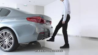 BMW 7 Series - Handsfree Tailgate Access