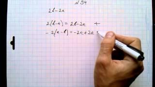 №94 алгебра 7 класс Макарычев