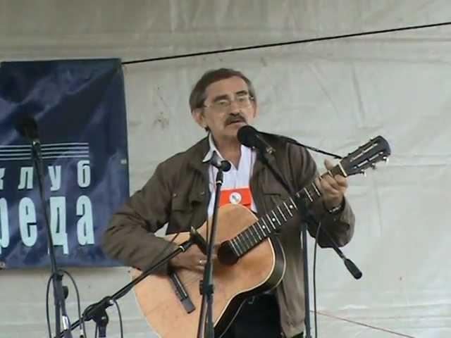 Лесной Концерт 2012. Часть 10