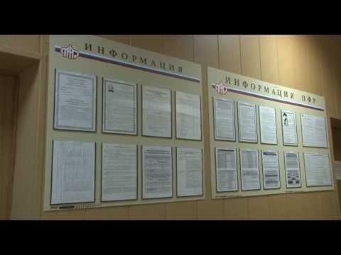 Приказ Минздравсоцразвития РФ от  N 258н Об
