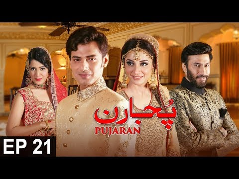 Pujaran - Episode 21 - TV One Drama - 15th August 2017