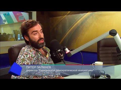 Peter Zalmayev (Залмаев): Vesti Radio, Ukraine, July 4, 2014