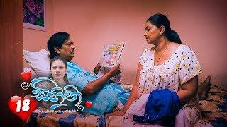 Sihini | Episode 18 - (2020-02-27) | ITN Thumbnail