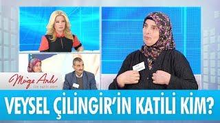 Veysel Çilingir'in katili kim? - Müge Anlı İle Tatlı Sert 15 Aralık 2017
