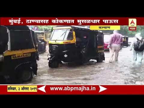Kalyan | water logging at station