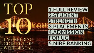 TOP 10 ENGINEERING COLLEGES IN WEST BENGAL 2020 BY NIRF || Placements , NIRF Rank , Admission