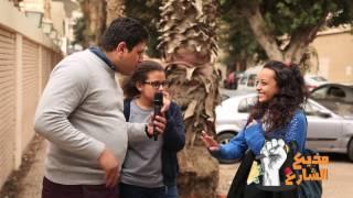 مذيع الشارع احمد رافت