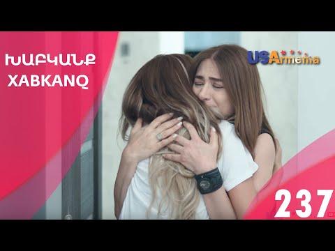 Xabkanq/Խաբկանք - Episode 237