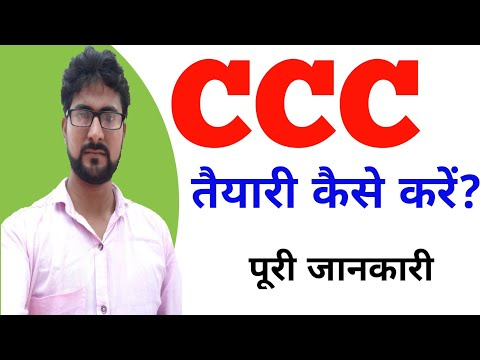 What is CCC