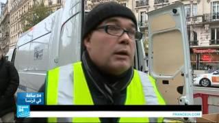 """...فرنسا.. استطلاعات رأي.. حزب """"الجبهة الوطنية"""" قد يخسر من"""
