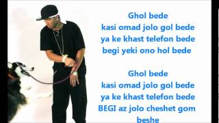 Tohi ft Gely - Ghol bede lyrics