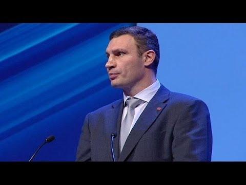 Ukraine tops agenda at European Popular Party congress