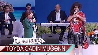 Toyda qadın müğənni - İstirahət (2013, Bir parça)