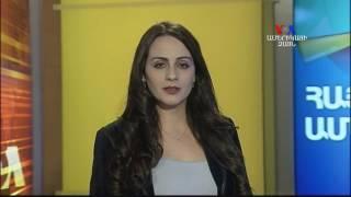 ՀԱՅԱՑՔ ԱՄԵՐԻԿԱ  Ինեսա Մխիթարյան՝ ներկայիս իրավիճակը Սիրիայում