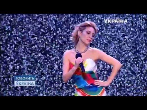 Алена Винницкая - \