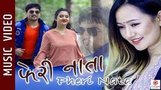 Pheri Nata - Melina Rai || New Nepali Song 2019 || Ft. Ganesh Raut, Parbati  || Dipendra Teengh
