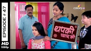 Thapki Pyar Ki - 17th July 2015 - थपकी प्यार की - Full Episode (HD)