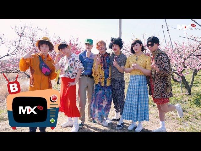 [몬채널][B] EP.102 '몬스타엑스레이3' 2화