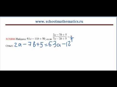 ЕГЭ по математике - задание В7 (№26806)