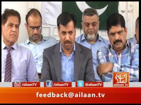 Mustafa Kamal Talk @PSPPakistan @KamalPSP #PressConference #MustafaKamal #PSP #AneesQaimKhani