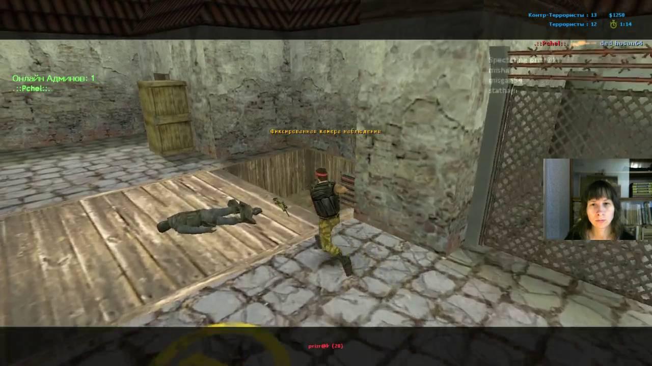 Видео для мальчиков онлайн бесплатно стрелялки онлайн игры для двоих драки и стрелялки