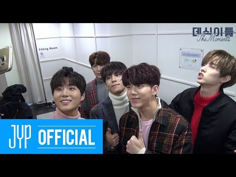 DAY6 첫 방송 하는 날 : 데식이들 The Moments