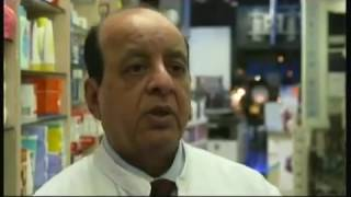 BBC Zafash Pharmacy 24 Hours, 14th April 2016