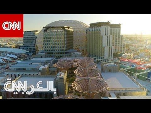 إكسبو 2020 دبي.. كيف سيقدم المعرض دفعة اقتصادية للإمارات؟  - 12:00-2020 / 2 / 14