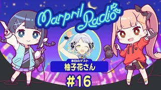 Marpril Radio #16 - 2
