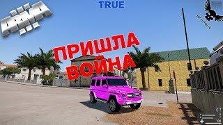 ArmA 3 ПРИШЛА ВОЙНА НА TRUE RP ArmA 3 Altis Life 10