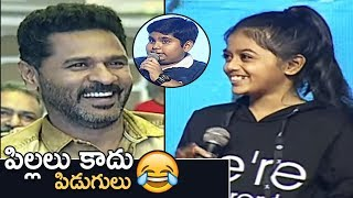 Child Dancers Funny Speeches @ Prabhu Deva's Lakshmi Movie Audio Launch | TFPC
