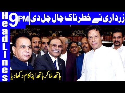 Zardari's brutal Attack on PM Imran Khan | Headlines & Bulletin 9 PM | 15 December 2018 | Dunya News