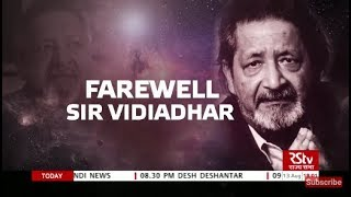 In Depth : Farewell, Sir Vidia