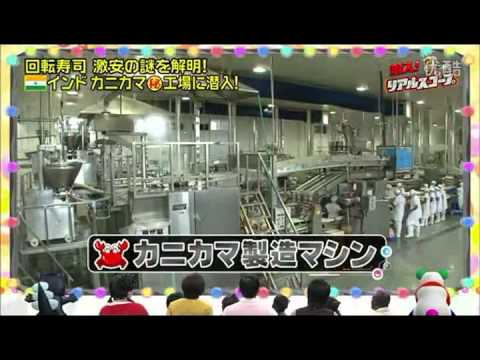 GADRE MARINE - JAPAN TV Show.wmv