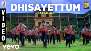 Pattalam - Dhisayettum Video | Jassie Gift | Nadhiya