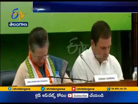 Congress to Sound Poll Bugle from Modi's Home State Gujarat | at CWC Meet