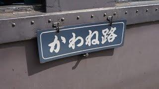大井川鉄道 旧型客車の車内