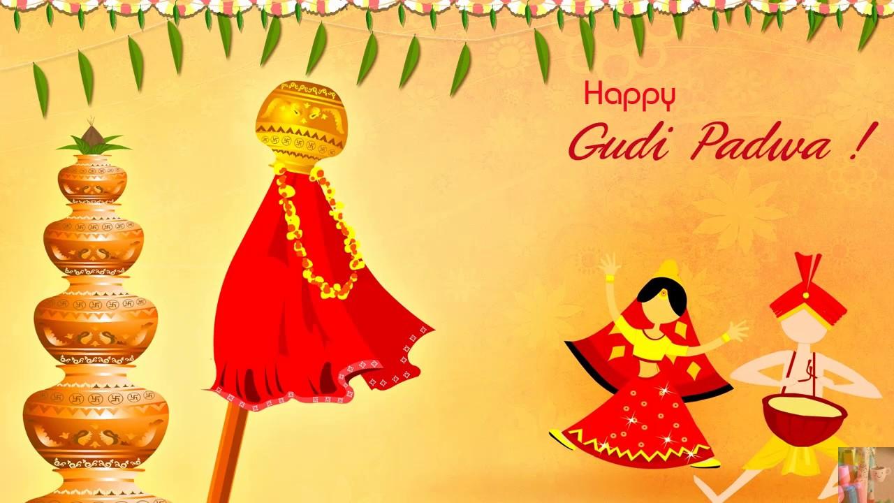 Happy Gudi Padwa Marathi Nav Varsha Specialdays Youtube