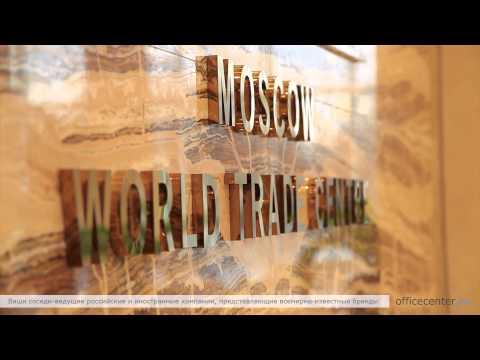 Центр Международной Торговли Id4257