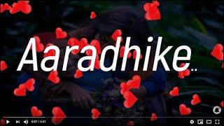 aaradhike-karaoke-song-ambili