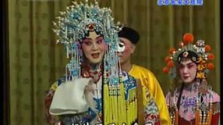 京剧《大登殿》(著名的十三嗨(咳)) 管波李胜素于魁智