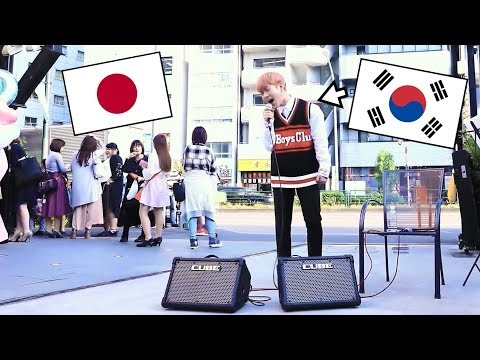 Korean Boy Singing ISU 'My Way' in Japan [ENG SUB]